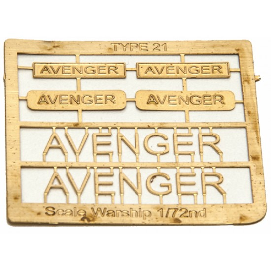 Type 21 Class Name Plate  72nd- Avenger