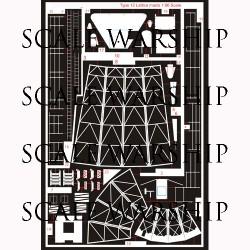 Type 12 Lattice mast set